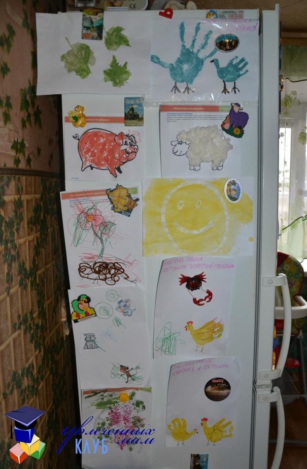 Выставка творческих работ на холодильнике