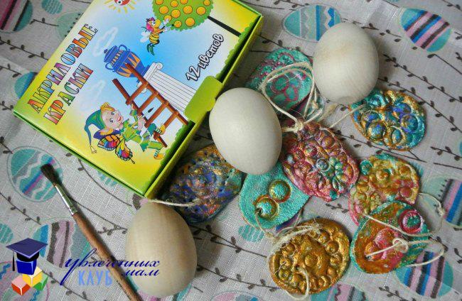 Заготовки для украшения яиц