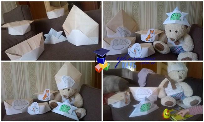 Шапки оригами