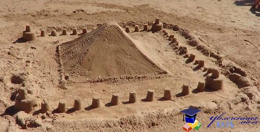 Песочное конструирование
