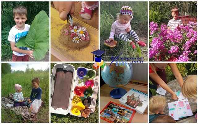 25 идей чем занять ребенка летом