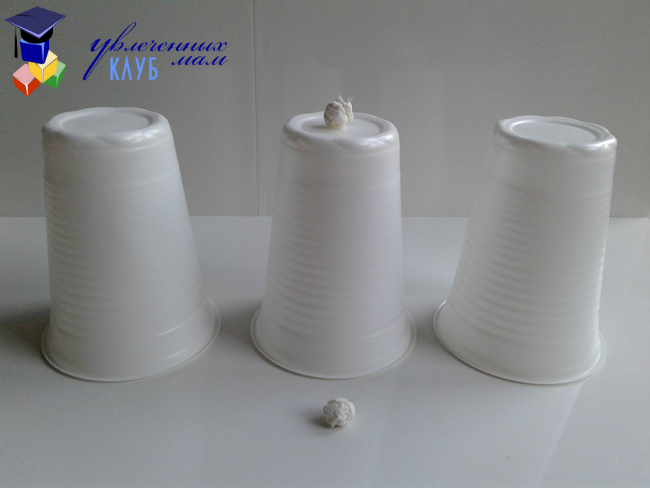 Фокус с тремя стаканчиками