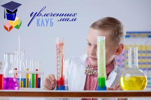 Как проводить опыты с ребенком дома