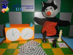 Шахматы для детей. Ничья и Пат