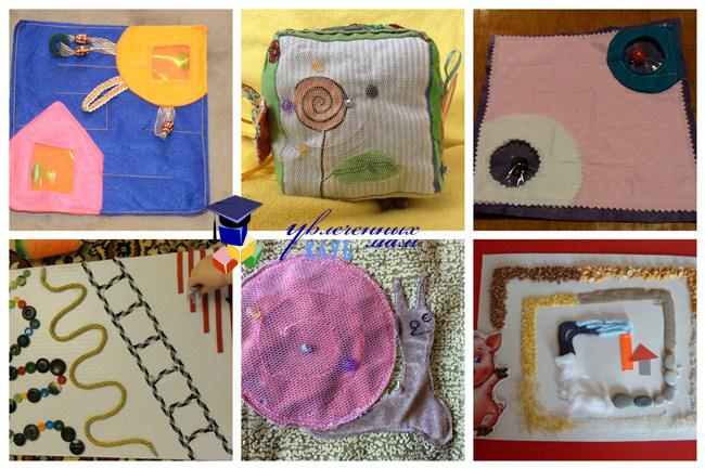 Лабиринт для детей из ткани своими руками
