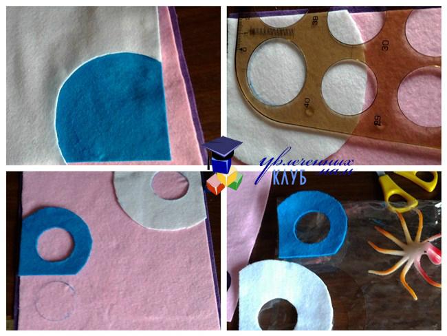 Выкройка и материалы для фетрового лабиринта