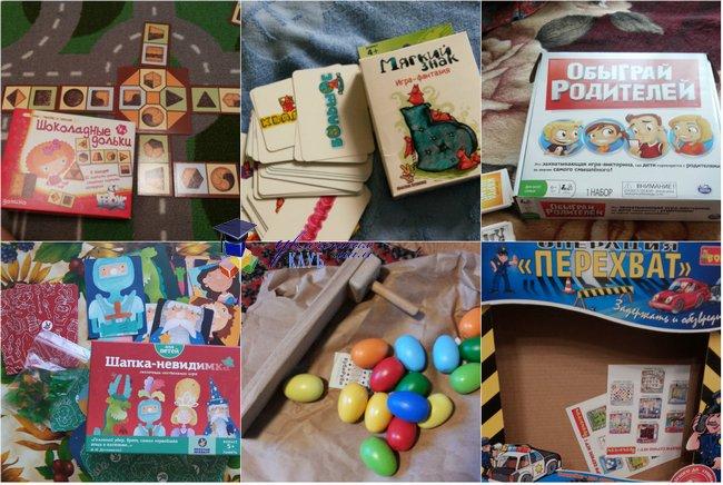 логические и подвижные игры для детей от 5 лет