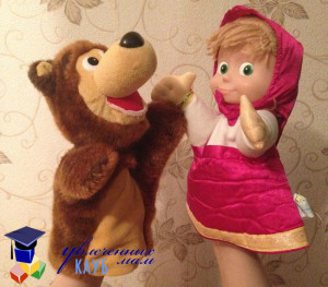 День Рождения с Машей и Медведем