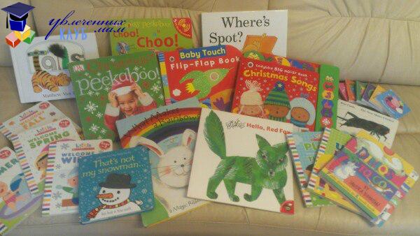 Книги-игрушки для детей на английском языке