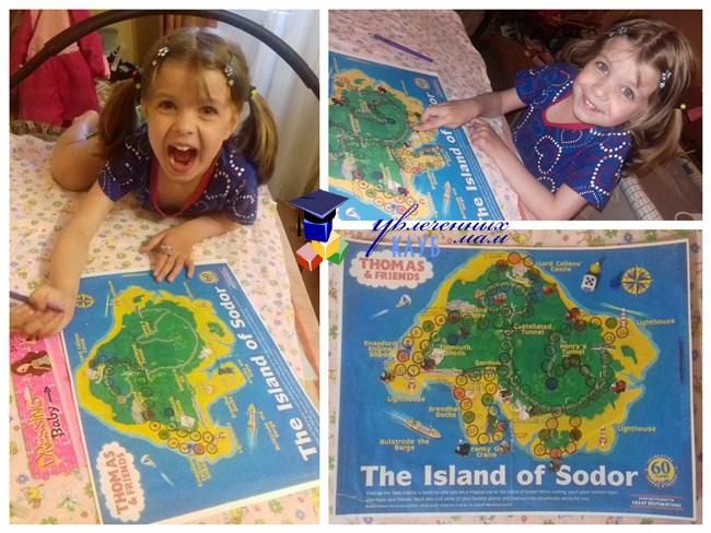 Ходилка «Остров Содор»