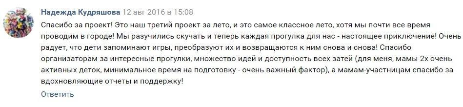 Надежда Кудряшова - Прогулки с феей Азбукой