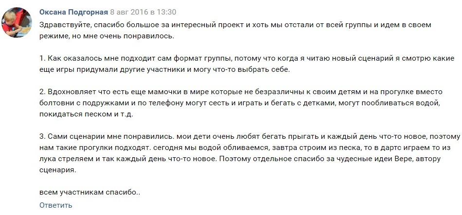 Оксана Подгорная - Прогулки с феей Азбукой