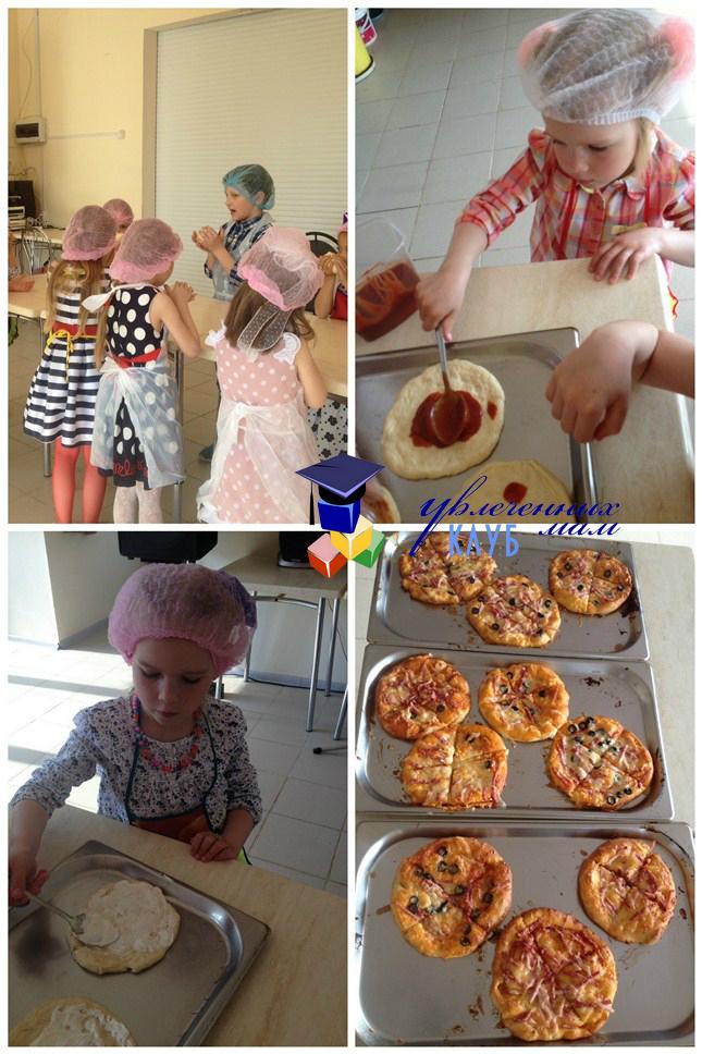 Приготовление пиццы поварятами