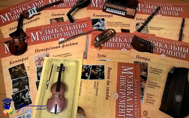 Журнал музыкальные инструменты