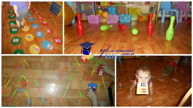 Игры с буквами дома