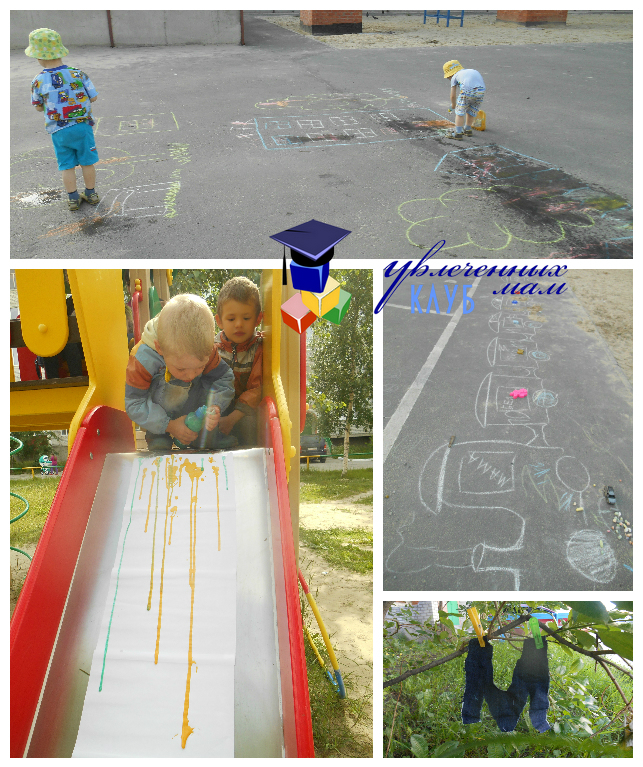 Творчество с буквами на улице