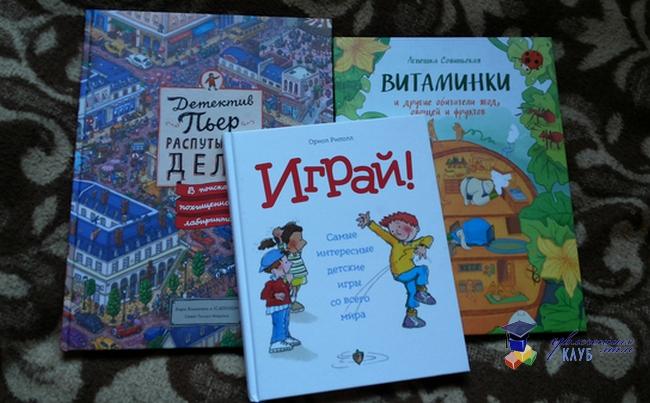 книги для игр от миф