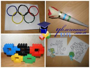Встречаем Олимпийские Игры