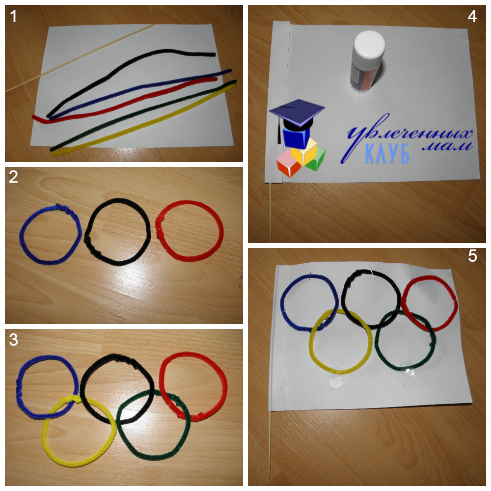 Символика олимпийских игр своими руками фото 917