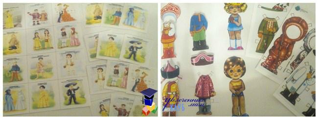 Народы мира и бумажные куклы