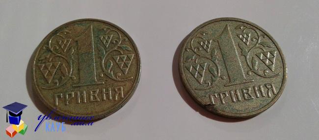 Окисленные монеты