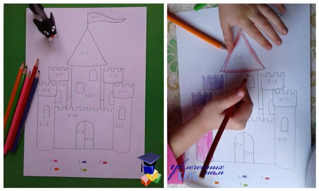 Математика во дворце