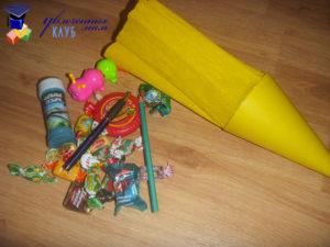 Наполняем кулек конфетами и игрушками