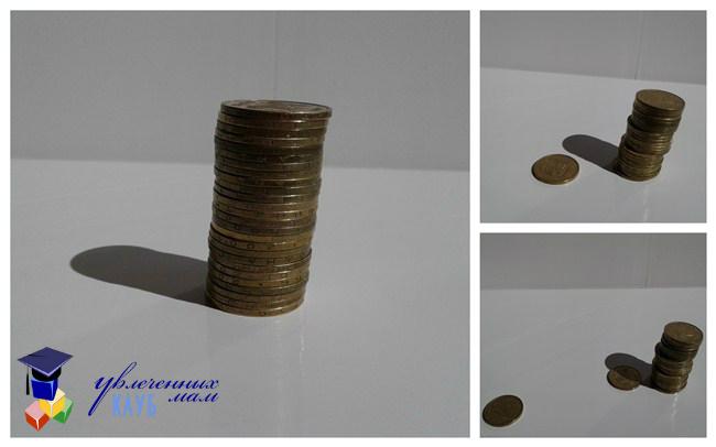 Фокусы с монетами - инерция