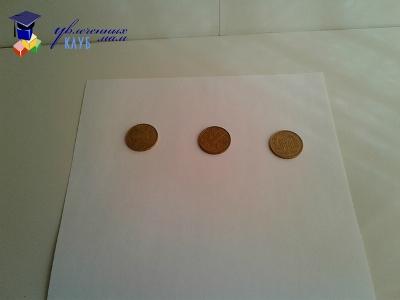 Опыт с монетами - демонстрация инерции