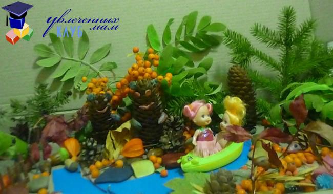 """Осенняя сенсорная коробка """"Волшебный лес"""""""