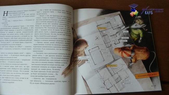 как построить дом 5