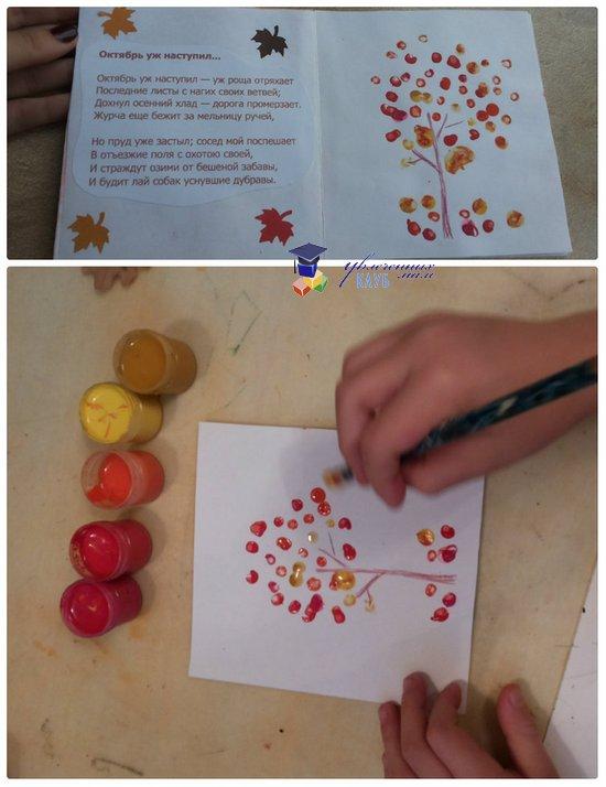 Книга с иллюстрациями своими руками - отпечатки ластиком