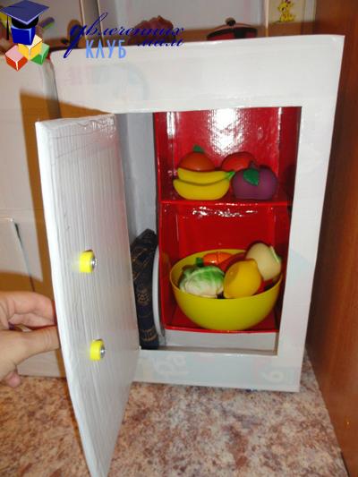 Отдел для хранения продуктов