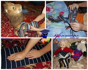Игры с шарфами