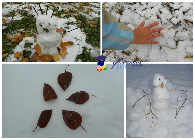 Творчество на снегу