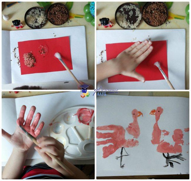 География детям творчество
