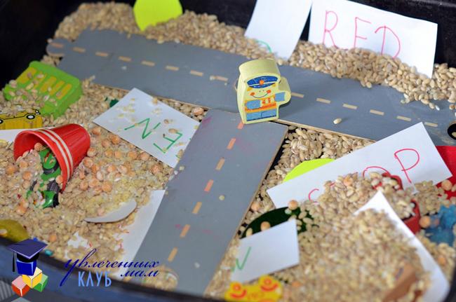 Сенсорная коробка Правила дорожного движения
