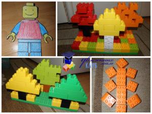 Провожаем осень с Lego Duplo