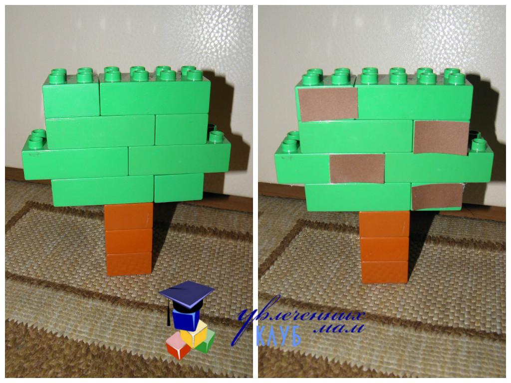 Провожаем осень с Lego Duplo - Дуб