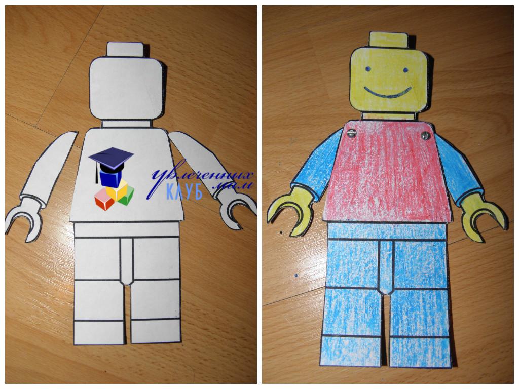 Провожаем осень с Lego Duplo - Легоша