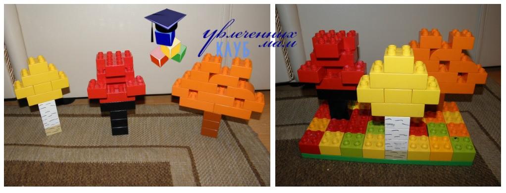 Провожаем осень с Lego Duplo - Осенние деревья