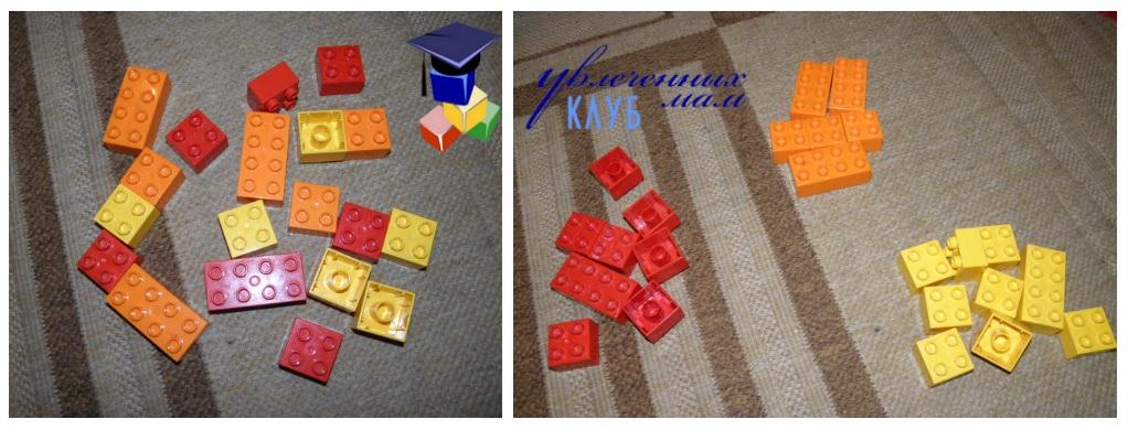 Провожаем осень с Lego Duplo - Сортируем осенние листья