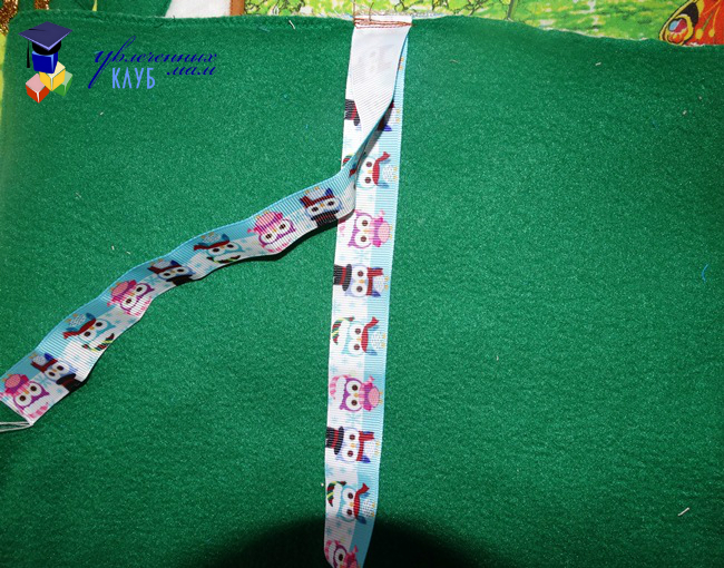 Репсовая лента для завязок