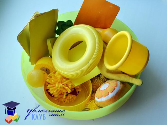 """Сенсорная коробка """"Желтый цвет"""""""
