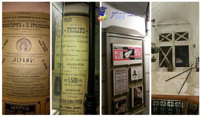 плакаты и афиши музей огни москвы