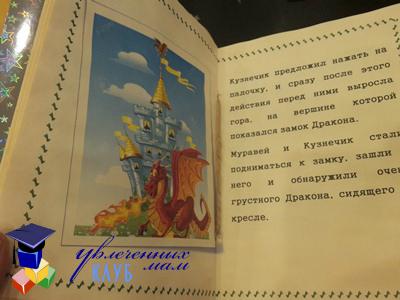 Миша Радионов страница