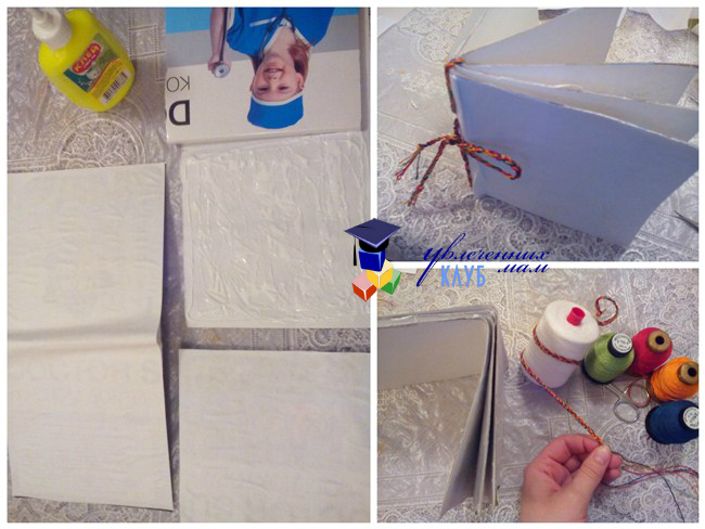 Заготовка книги из картона