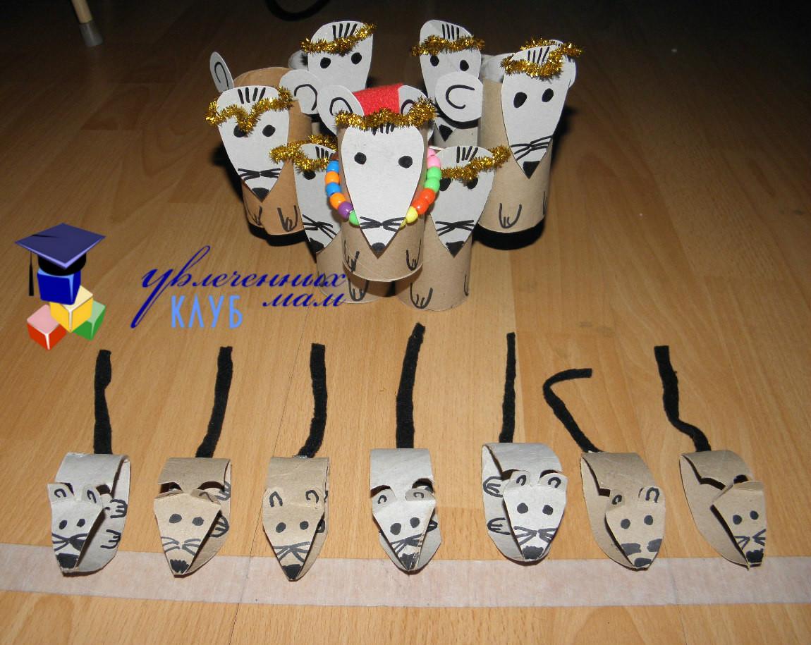 Щелкунчик - Мышиное войско