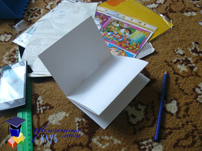 Книжка раскладушка своими руками из бумаги поэтапно 77