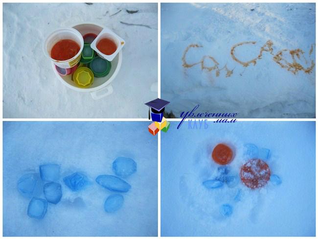 Цветы и надписи на снегу